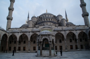 The outside of the mosque